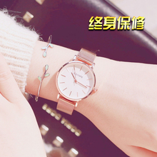 Genuine Women's Watches Fashion Waterproof Student Watches British Minority Ultra-thin Watches Mechanical Quartz Watches