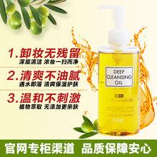 日本dhc植物橄榄卸妆油正品脸部眼唇水深层清洁温和去黑头无刺激