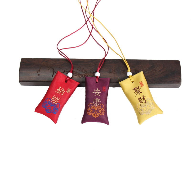 端午节随身香包香囊空袋中国风迷你香包胎发祈福袋定制logo
