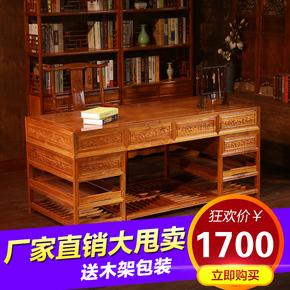 书桌中式实木办公桌仿古典明清家具电脑桌椅组合画案写字桌大班台