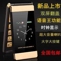 oppor17全网通4G全面屏新年版拍照手机屏幕指纹智能美颜学生ProR17OPPO期免息6元300版限时特惠6G