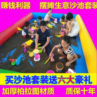 儿童沙池充气沙滩池摆摊广场沙子决明子玩具沙池套装大型生意公园