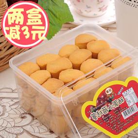 葡记传统糕点一口酥台湾原装进口凤梨酥 蔓越莓小凤酥560g包邮
