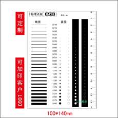 High-precision point line gauge promotion stain gauge spot pollution card feifei ruler card gauge measurement appearance QC quality inspection Y-11