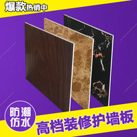 Stone plastic imitation marble background wall decoration plate stone plastic line window cover door wall decoration uv plate
