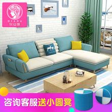 狄安娜客厅北欧布艺沙发现代简约整装可拆洗小户型沙发组合家具