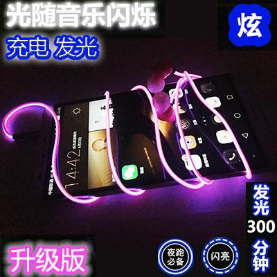发光耳机手机通用男女运动挂耳跑步LED线控入耳式带麦七彩夜光