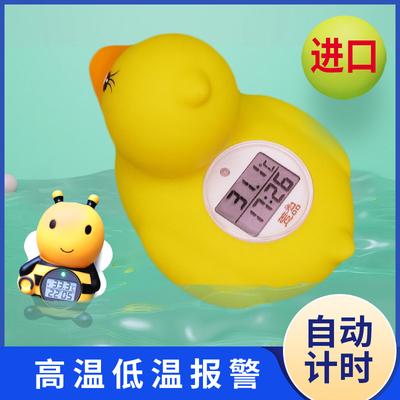 水温计宝宝洗澡婴儿两用表家用新生儿童游泳池沐浴盆量测水温度计