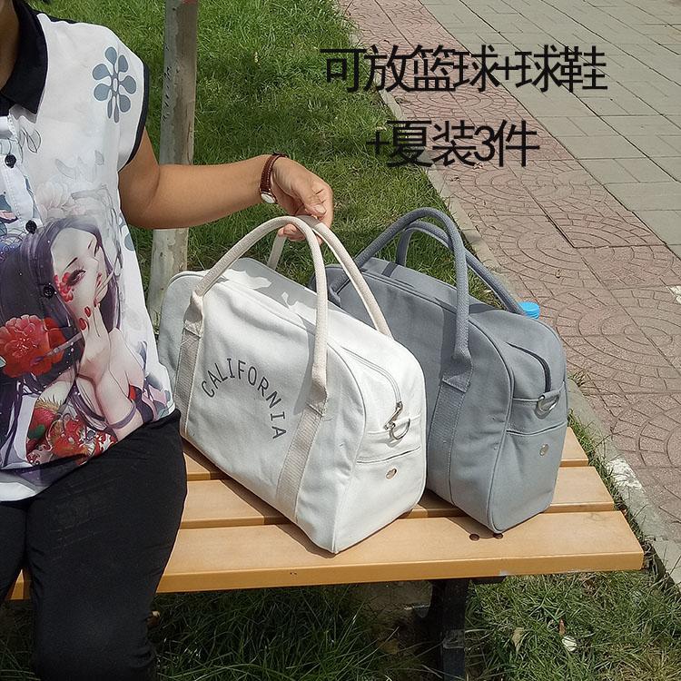 运动简约手提包