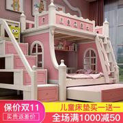 儿童床女孩实木上下床双层床公主子母床城堡粉色上下铺成人高低床