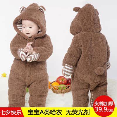婴儿连体衣加厚保暖秋冬装男女宝宝哈衣纯棉衣冬季新生儿外出衣服