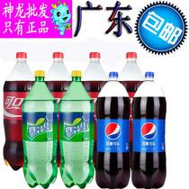 Pepsi ™ carbonated drinks 2L 8 бочонков вся упаковка семьи большая бутылка спрайт кока-колы