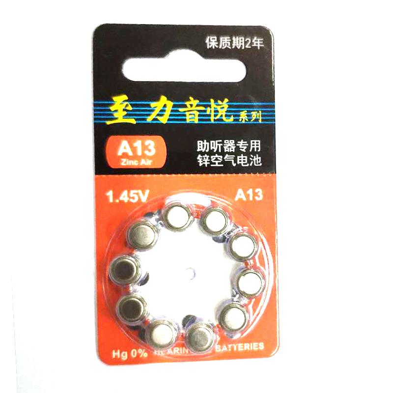 西门子助听器配件 A13 A675电池 干燥盒 验电器 电池充电器微调棒