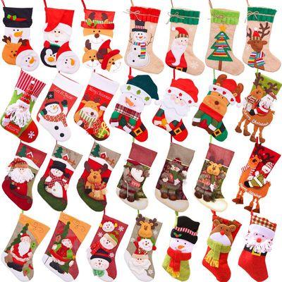 聖誕襪子禮品袋