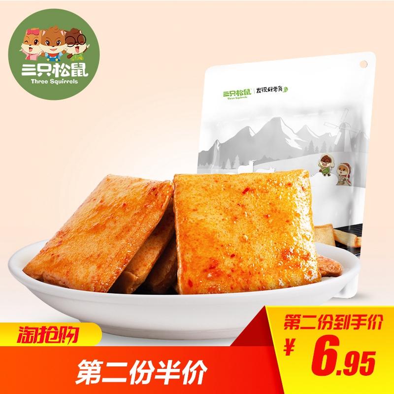 小零食豆腐干