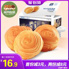 【三只松鼠_手撕面包1kg/整箱】網紅早餐營養食品全麥蛋糕點心