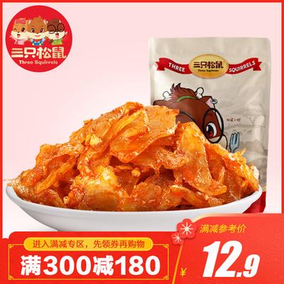 满减【三只松鼠_牛蹄筋90g】四川特产肉脯香辣卤味小吃零食牛筋