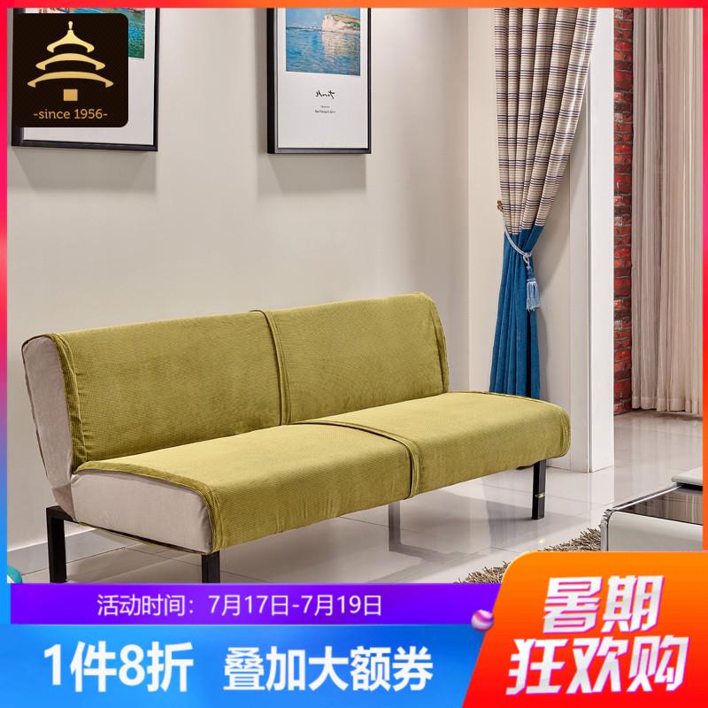 Диван-кровати Артикул 529005117738