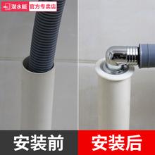 潜水艇洗衣机地漏专用接头两用下水管三头通排水管三通防臭防溢水