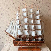 饰品地中海手工艺 摆件生日礼物家装 免邮 费一帆风顺木质帆船模型 品船