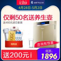 净水器家用直饮纯水机
