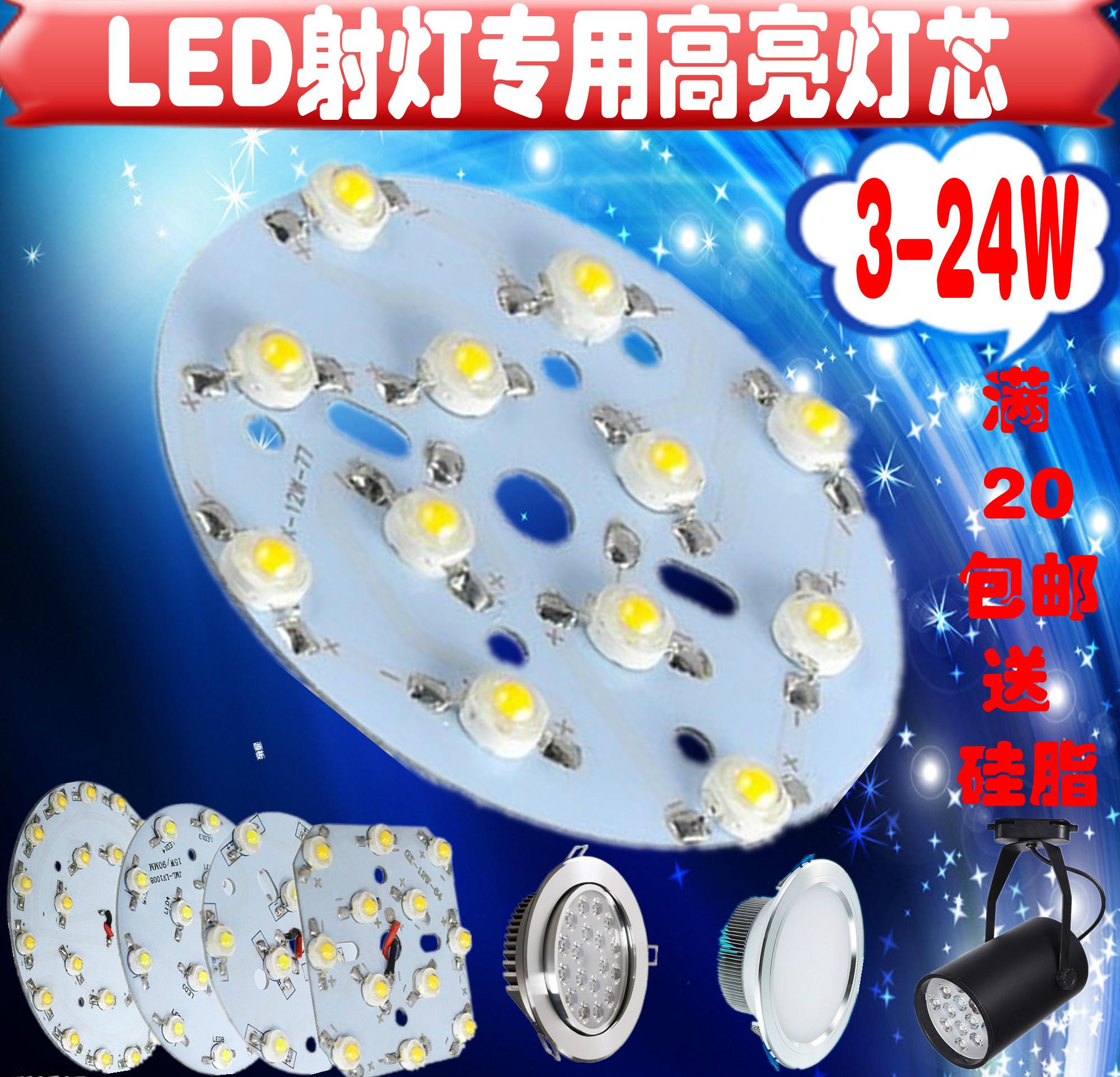 Лампы / Светодиодные лампы / Люминесцентные лампы Артикул 538456672249