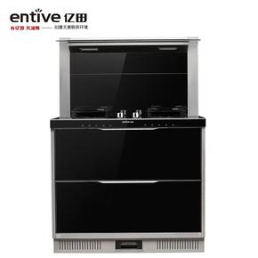 entive/亿田 F6X集成灶 自动清洗 油烟机燃气灶消毒柜一体环保灶