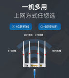 Extension 4g wireless router 2 portable mobile wifi to wired broadband hotspot home enterprise telecom unicom sim card Internet access bao car mifi wireless network card all netcom CPE