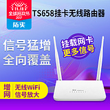 extension is linked to 300M wireless router through the wall phone card WIFI signal amplifier enhanced receiver repeater