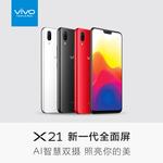 【6期免息】vivo X21全面屏智能全网通4G手机官方全新正品vivox21