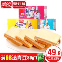 零食小吃 饼干批发1000g整箱散装 盼盼梅尼耶干蛋糕 早餐食品面包图片