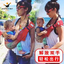 日本buddy婴儿育儿包裹背巾西尔斯卡扣调节网兜新生背带大童出行