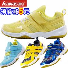 男童女童鞋 小孩小学生运动鞋 专业训练鞋 川崎儿童羽毛球鞋 透气防滑