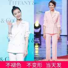 Moderator suit female spring and autumn new star with pink OL professional fragrance suit two sets