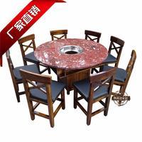 订制实木大理石火锅桌椅复古做旧燃气电磁炉下沉木火锅桌椅子定制