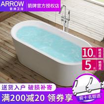 米1.71.61.51.41.2嵌入式浴缸亚克力浴盆方形普通浴缸浴池