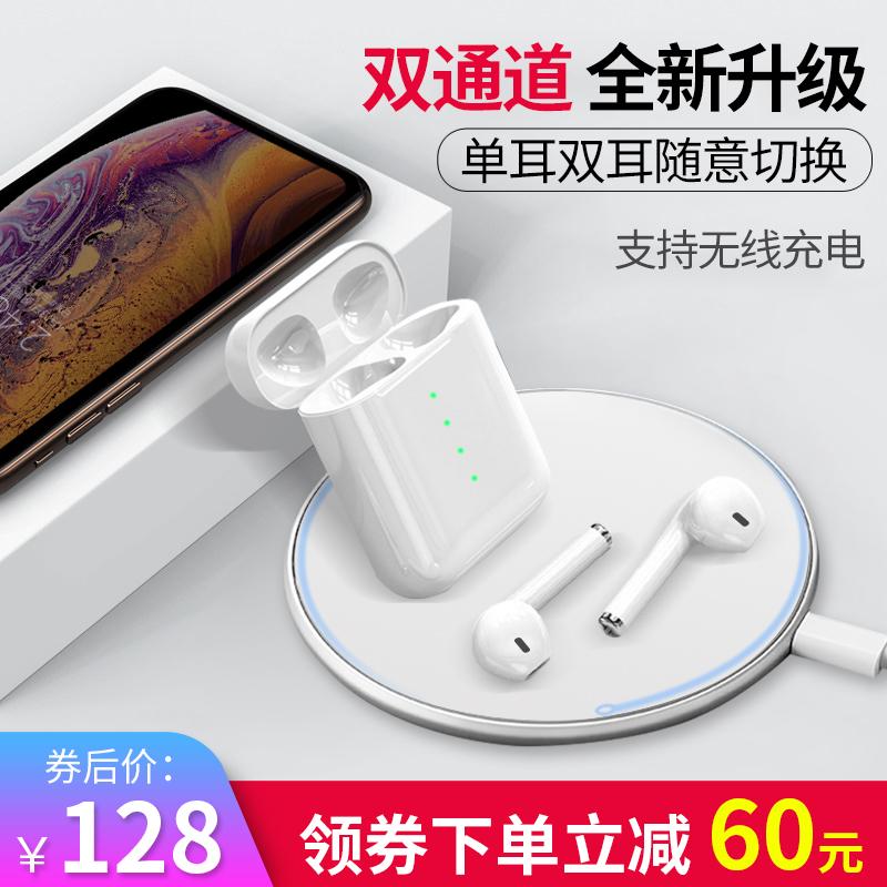 影巨人无线蓝牙耳机双耳入耳式适用苹果8p华为iphoneXs迷你隐形7