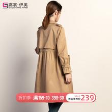 外套 流行气质修身 2019春秋季新款 矮小个子薄款 韩版 风衣女中长款