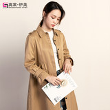 Spring/autumn 2019 new Korean version of popular temperament slim slim short style coat