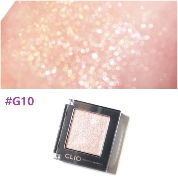 【包邮】韩国网红推荐CLIO珂莱欧单色眼影 闪亮珠光人鱼G57 G10
