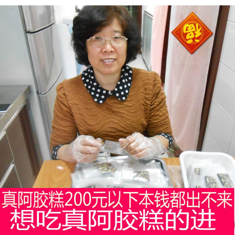 阿胶糕即食纯手工红枣固元糕ejiao山东东阿现做滋补膏女士1斤