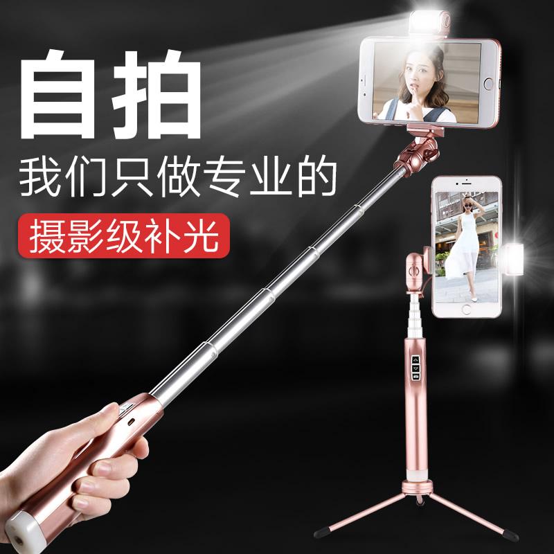 小天手机蓝牙补光自拍杆iPhone苹果七vivo通用拍照神器干6s自牌7p5元优惠券