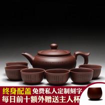 宜兴紫砂壶纯全手工紫泥球孔大容量心经泡大茶壶家用功夫茶具刻字