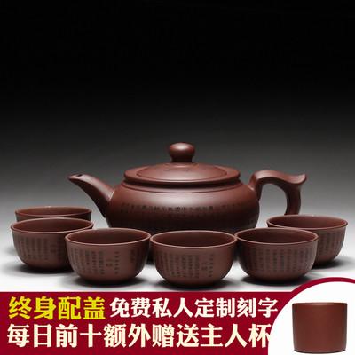 宜兴紫砂壶纯全手工紫泥球孔大容量心经泡茶壶家用功夫茶具套装