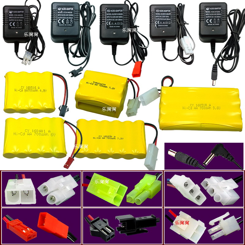 Toy remote control boat remote control car battery charger 3.6V4.8