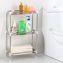 不锈钢浴室置物架落地卫生间厕所整理架洗手间卫浴收纳储物架层架