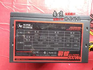 台式机 电源  航嘉 振华战碟 额定300瓦 350瓦400瓦 6P 显卡供电