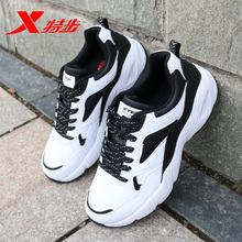 Special Step Men's Shoe Leather Top 2019 New Shoes Fall Daddy Shoes Men's Sports Shoes Winter White Shoes Autumn Winter Leather Top