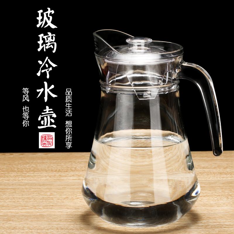家用凉水壶玻璃耐热凉水杯凉白开水壶冷水壶果汁扎壶大容量鸭嘴壶
