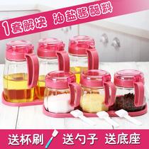 尖嘴料瓶小油壶蚝油瓶果汁番茄酱瓶挤挤果加厚裱花嘴商用挤酱瓶子